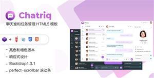 精美的聊天系统和任务管理HTML模板