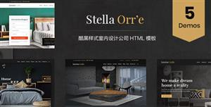 酷黑bootstrap主题室内设计网站模板