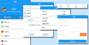 bootstrap加密货币交易手机app模板