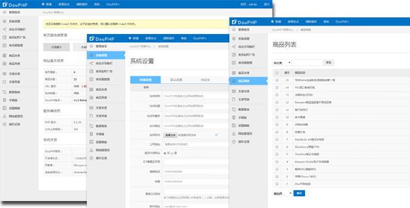 简约企业网站cms后台管理html模板