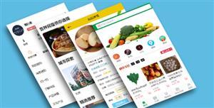 绿色农产品电商html手机网站模板