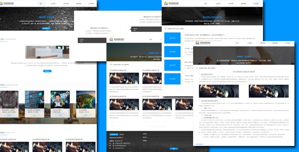智能科技公司网站html静态模板源码下载