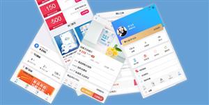 社交新零售app手机端商城模板
