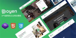 大气商业咨询公司网站HTML5模板