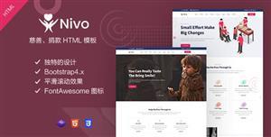 慈善事业和捐款网站前端静态模板