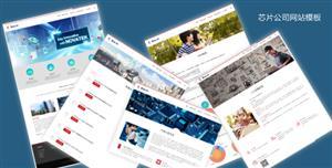 响应式芯片公司网站HTML模板