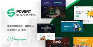 非营利的慈善组织机构网页HTML模板