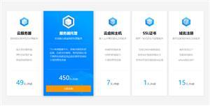 jquery卡片式服务器信息介绍