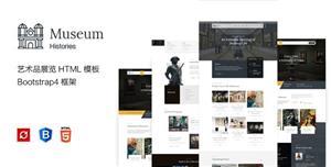 响应式艺术品展览网页bootstrap模板