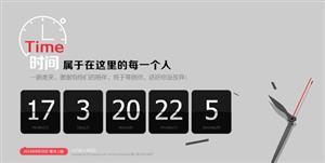 jquery.countdown.js卡片倒计时页面
