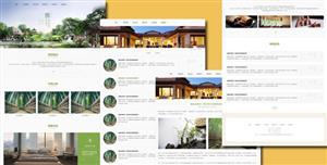 古典旅游度假景区开发公司网站模板