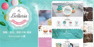漂亮的蛋糕面包店网站html模板