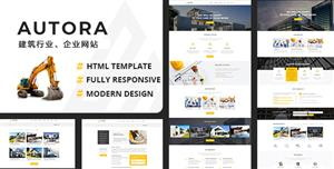 建筑业企业网站Bootstrap模板
