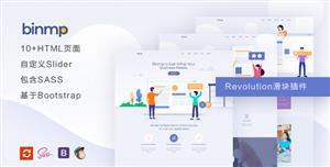 软件App着陆页HTML模板官网
