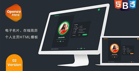 创意Bootstrap电子名片简历网站模板
