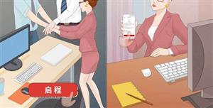 html5银行app卡通宣传动画页面
