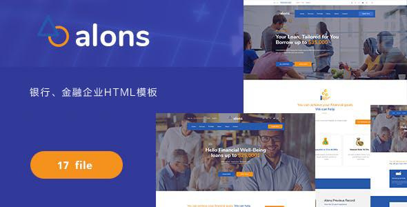 Bootstrap银行金融企业网站HTML模板