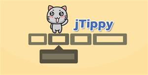 jQuery Tooltip工具提示插件