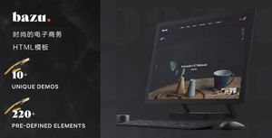 Bootstrap时尚的电子商务网站模板