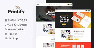 Bootstrap大气印刷公司网站HTML模板