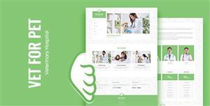 绿色Bootstrap宠物医院兽医网站模板