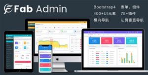 三套Bootstrap管理模板web软件模板