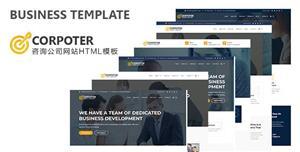 大气Bootstrap商业咨询公司网站模板