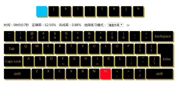 jQuery打字练习小游戏代码带音效