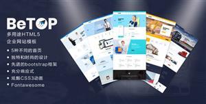 Bootstrap精美多用企业网站HTML模板