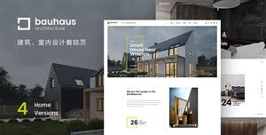 室内和建筑设计服务HTML模板