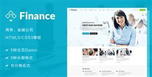 响应商务金融公司网站Bootstrap模板