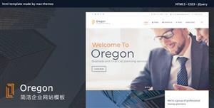 简洁HTML5企业网站响应式模板