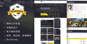 Bootstrap足球赛事HTML网站体育模板