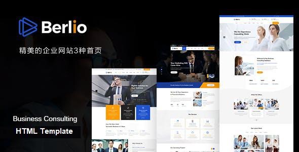 精美大气企业网站Bootstrap模板Web设计