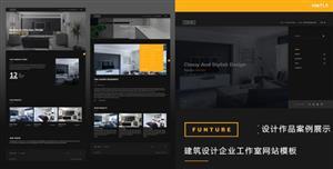 黑色Bootstrap建筑设计作品展示网站模板