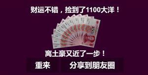 微信html5小游戏捡钱大作战源码