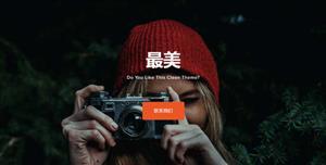 寫真攝影工作室網站單頁面HTML模板