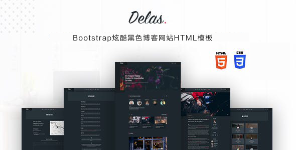 Bootstrap炫酷黑色博客网站HTML模板
