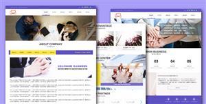 简约紫色服务行业公司网站bootstrap模板