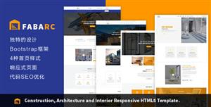 响应式建筑与室内设计Bootstrap模板
