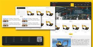 bootstrap机械设备制造企业官网模板