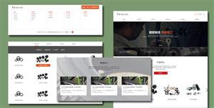 响应式橡胶塑料产品公司网站html模板