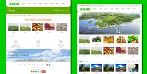 响应式绿色科技环保公司网站html模板