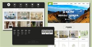 绿色响应式硅藻泥企业网站HTML模板