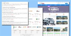蓝色互联网融资管理平台HTML模板
