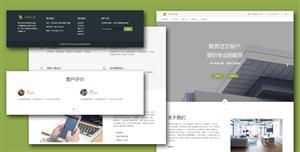 大气互联网产品设计公司响应式HTML模板