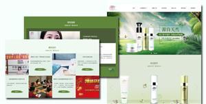 响应式肌肤健康管理公司html模板