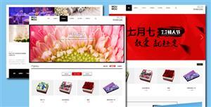 响应式鲜花品牌企业网站HTML模板