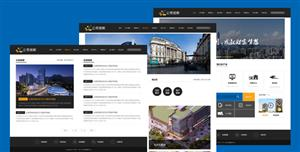 招商办公室租赁企业网站HTML模板