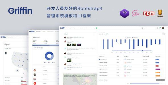 开发人员友好的Bootstrap管理面板后台模板